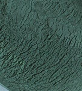 Image de Spiruline en poudre 60cl